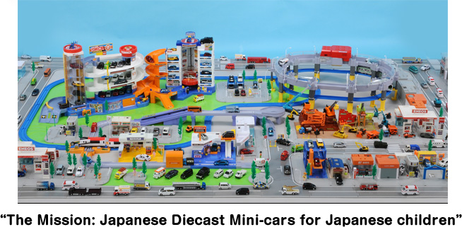 """The Mission: Japanese Diecast Mini-cars for Japanese children"""
