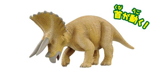 アニア恐竜シリーズ|アニア ア...