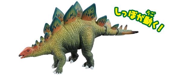 アニア恐竜シリーズ|アニア アニマルアドベンチャー|タカラトミー