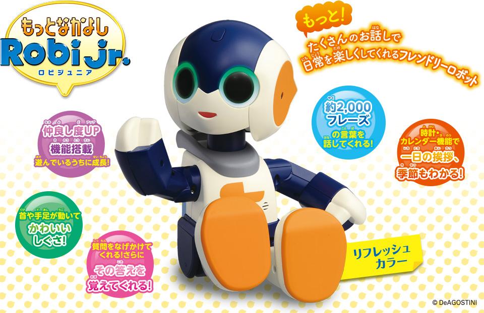 http://www.takaratomy.co.jp/products/omnibot/robi_nakayoshi/img/h1_index01.jpg