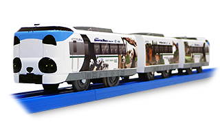 ぼくもだいすき!たのしい列車シリーズ E233系横浜線