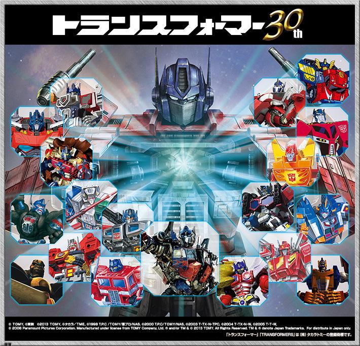 gopro hero 4 image size U8TKxcE1