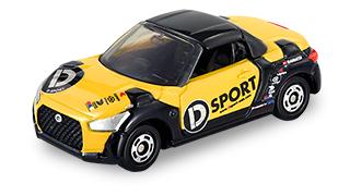 AEONチューニングカーシリーズ第29弾 ダイハツ コペン D-SPORT仕様