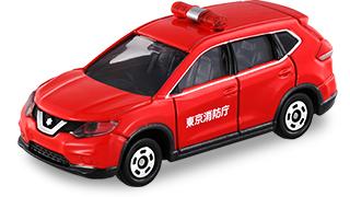 No.1 日産エクストレイル 消防指揮車