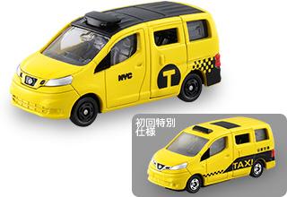No.27 日産 NV200 タクシー