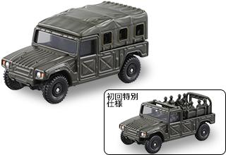 No.96 自衛隊 高機動車