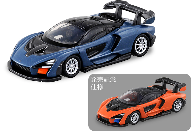 https://www.takaratomy.co.jp/products/tomica/new/images/1907/tp14_sena.jpg