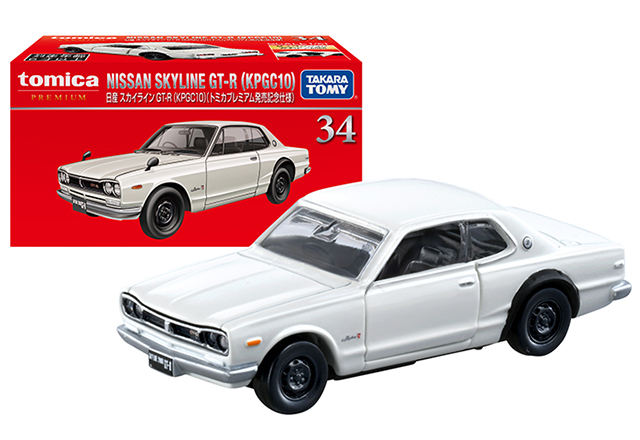 トミカ 新車 予定