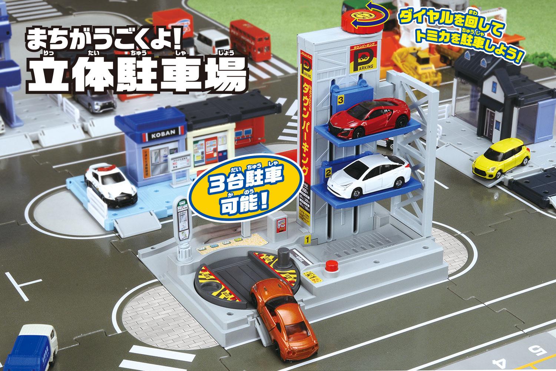 駐 車場 立体 機械式立体駐車場、経年劣化で事故多発 点検見直し提言:朝日新聞デジタル