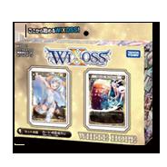 ウィクロスTCG 構築済みデッキ ホワイトホープ 〔WXD-01〕