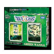 ウィクロスTCG 構築済みデッキ グリーンワナ 〔WXD-04〕