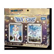 ウィクロスTCG 構築済みデッキ ホワイトプレイ 〔WXD-09〕