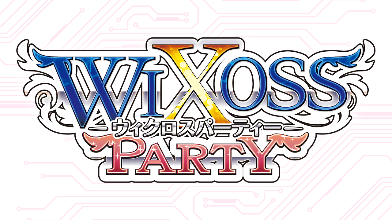 ウィクロスパーティー