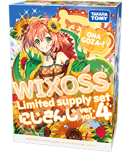 WIXOSS Limited supply set にじさんじver. vol.4