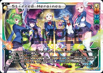 Stirred Heroines(ウィクロスマガジン2019 Autumn 付録)