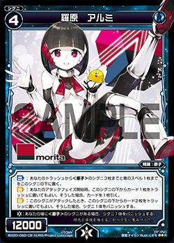 WX20-042-CB