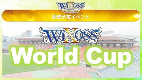 WIXOSS world cup