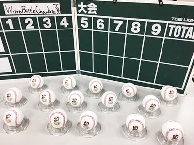 野球ゲーム2