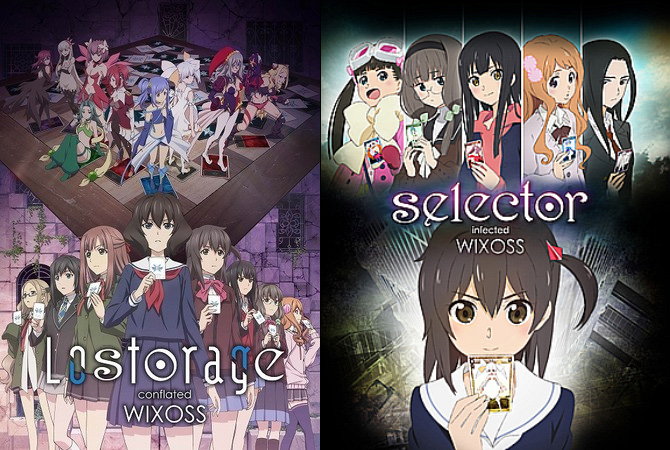 「Lostorage conflated WIXOSS」と「selector infected WIXOSS」のキービジュアル画像