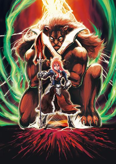ユーウェイン+ライオンの画像