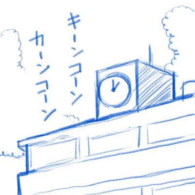 ガマケロ物語_01