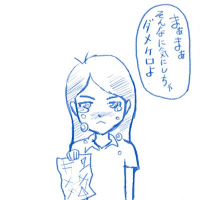 ガマケロ物語_05