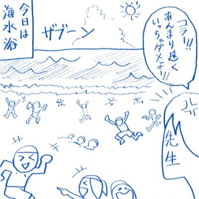 ガマケロ物語_07