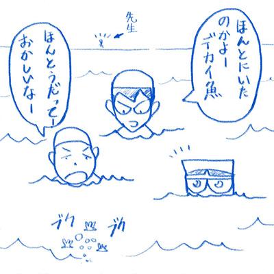 ガマケロ物語_08
