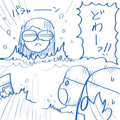 ガマケロ物語_09