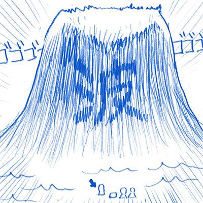 ガマケロ物語_11