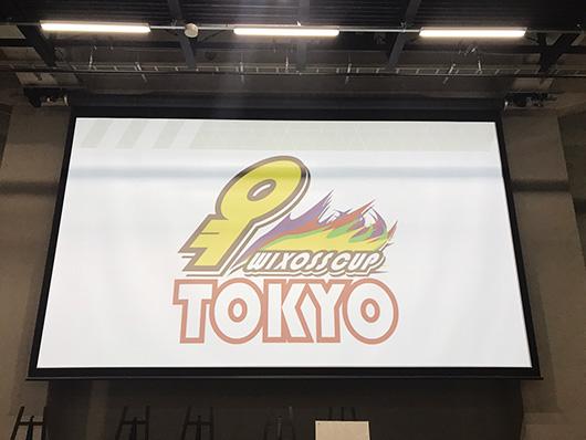 「WIXOSS CUP 2018 東京」画像1