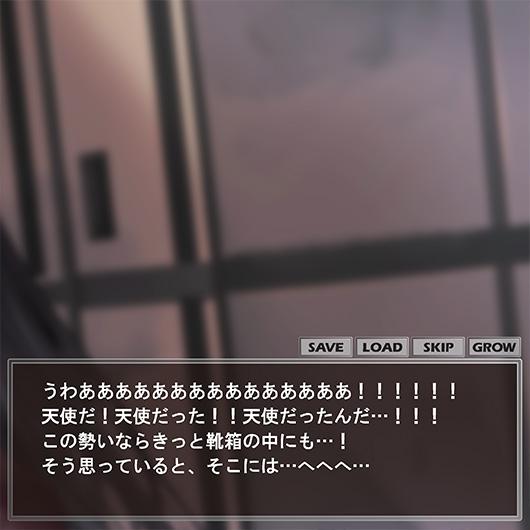 WIXOSSコラム バレンタインルリグ物語(仮)~前編~ その7