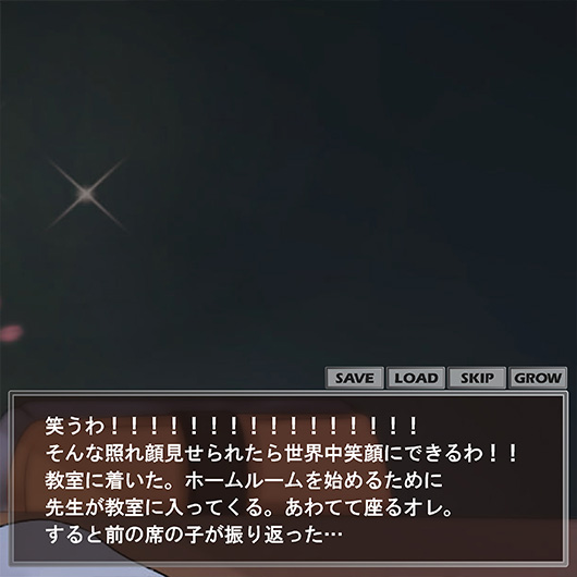 WIXOSSコラム バレンタインルリグ物語(仮)~前編~ その9