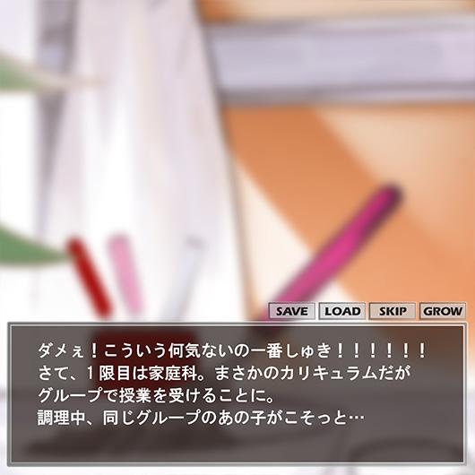 WIXOSSコラム バレンタインルリグ物語(仮)~前編~ その11