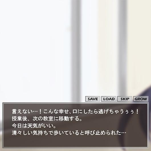 WIXOSSコラム バレンタインルリグ物語(仮)~前編~ その13