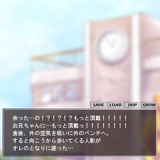WIXOSSコラム バレンタインルリグ物語(仮)~前編~ その19