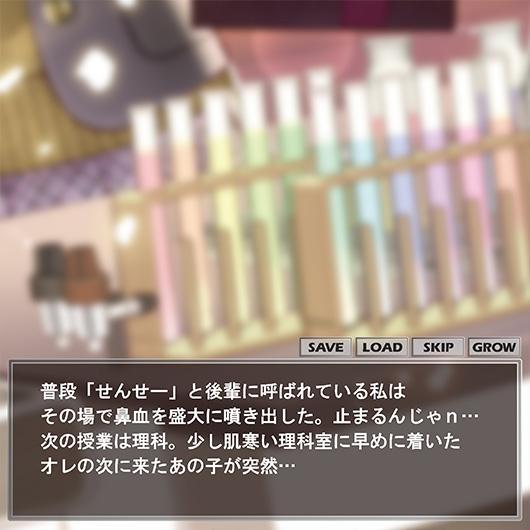 WIXOSSコラム バレンタインルリグ物語(仮)~前編~ その29