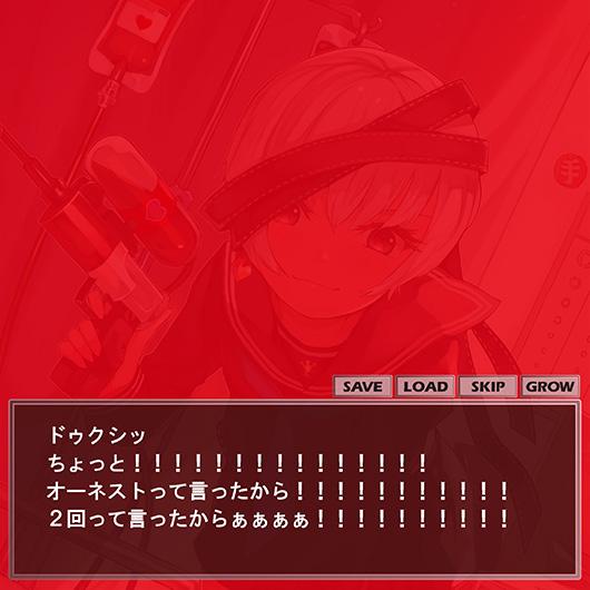 WIXOSSコラム バレンタインルリグ物語(仮)~前編~ その38