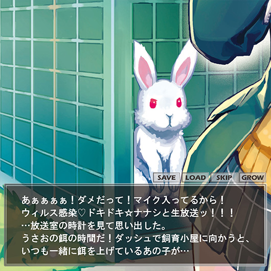 WIXOSSコラム バレンタインルリグ物語(仮)~後編~ その12