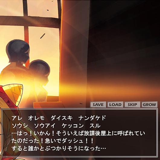 WIXOSSコラム バレンタインルリグ物語(仮)~後編~ その24