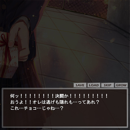 WIXOSSコラム バレンタインルリグ物語(仮)~後編~ その26