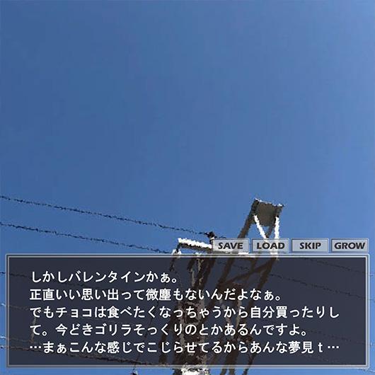 WIXOSSコラム バレンタインルリグ物語(仮)~後編~ その33