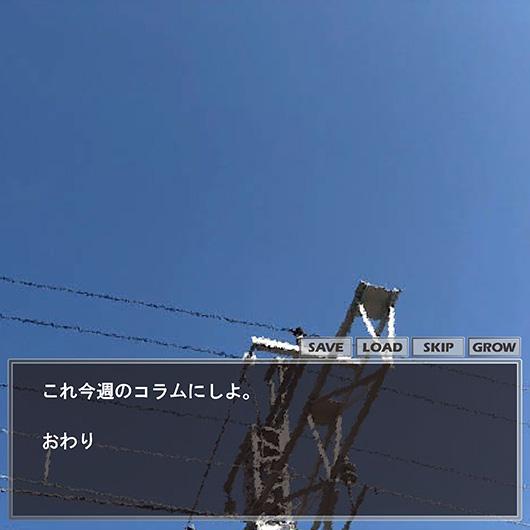 WIXOSSコラム バレンタインルリグ物語(仮)~後編~ その34