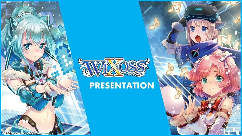 2020.7.11「WIXOSS Presentation」発表内容まとめ