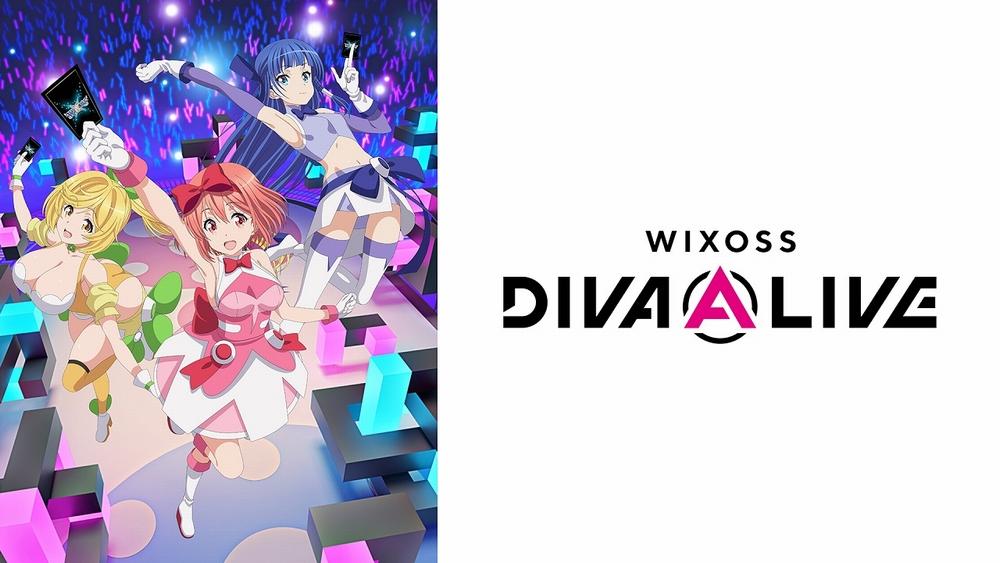 2020.9.22「WIXOSS Presentation 新ルリグ&新アニメ 大発表SP」発表内容まとめ