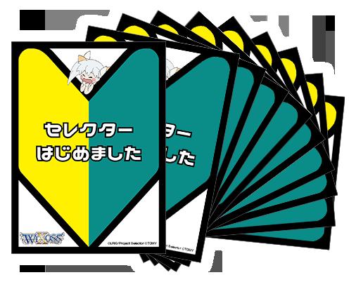 47都道府県ツアー