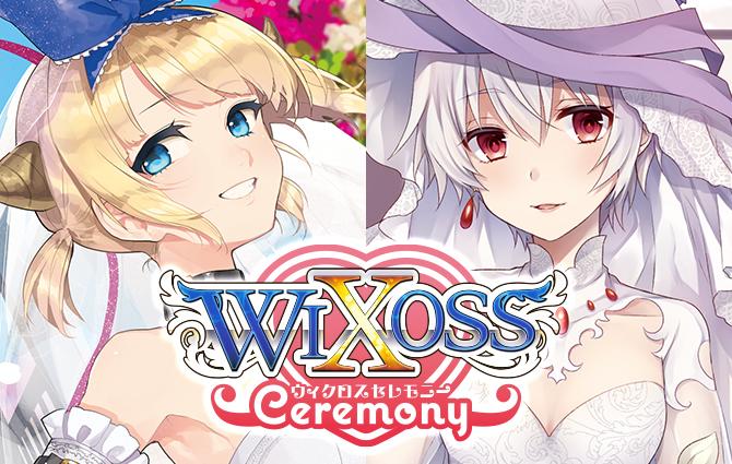 WIXOSS CEREMONY TOP画面
