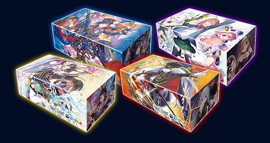 オリジナルストレージBOX 4種
