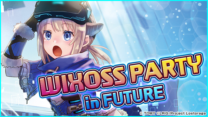 WIXOSS PARTY in Future