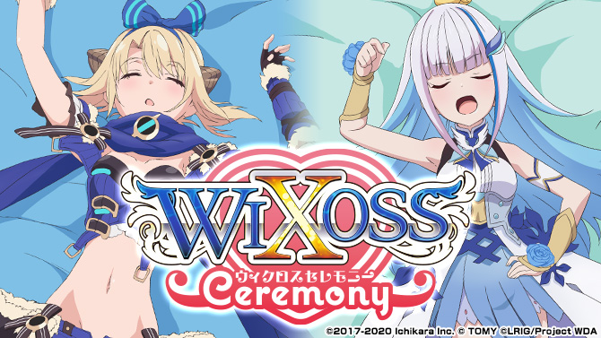 WIXOSS CEREMONY 1月 TOP画面
